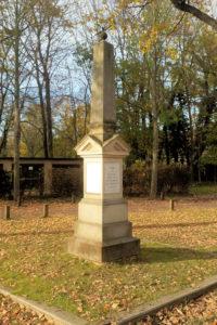 Denkmal für die Gefallenen des Deutsch-Französischen Krieges Dölitz-Dösen