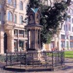 Zentrum, Bach-Denkmal (Altes)