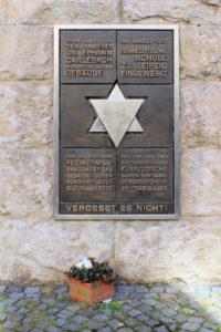 Gedenktafel für die Israelitische Schule in Leipzig