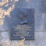 Zentrum, Gedenktafel Theodor Körner