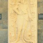 Grabplatte eines Herrn von Berlepsch aus der Universitätskirche St. Pauli Leipzig