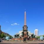 Zentrum, Mendebrunnen