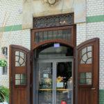 Portale im Hansahaus in Leipzig