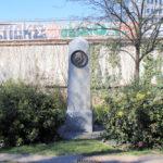 Zentrum, Robert-Schumann-Denkmal