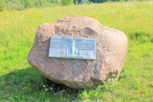 Gedenkstein für die verlorenen Orte Cröbern und Crostewitz des Tagebaus Espenhain in Markkleeberg