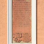 Otzdorf, Grabplatte von Marschall