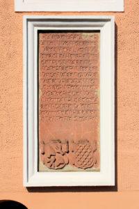 Grabplatte Margareta von Marschall, geb. von Pflugk in Otzdorf