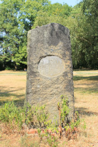 Gedenkstein für Eduard Wilhelm Güntz und Auguste Amalie Güntz