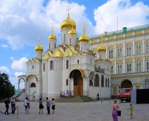 Die Mariae-Verkündigungs-Kathedrale