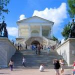 Galerie im Schlosspark