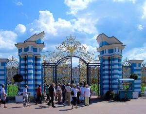 Tor zu Park und Schloss