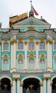 Fassadendetail des Winterpalastes