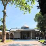 Topkapi-Palast, Tor der Glückseligkeit