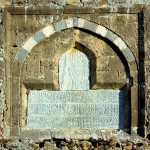 Anamur, Mamure Kalesi, Inschrifttafel