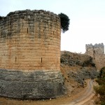 Cursat, Kozkalesi, Bastion