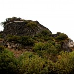 Toprakkale, Bastion
